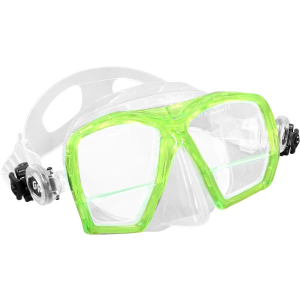 XS Scuba reading mask FUSION 2 yellow +1,75 diop